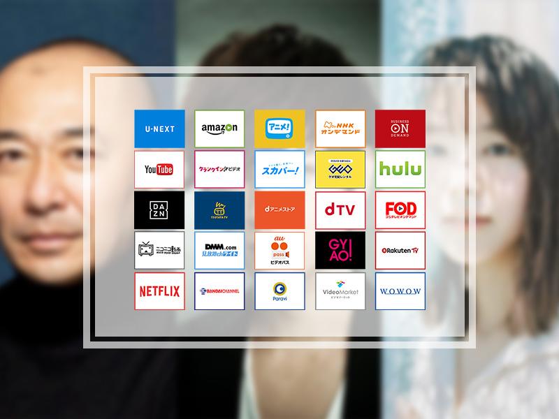 デジタル・タトゥー(ドラマ)|無料で見放題できる動画配信サービス10社まとめ