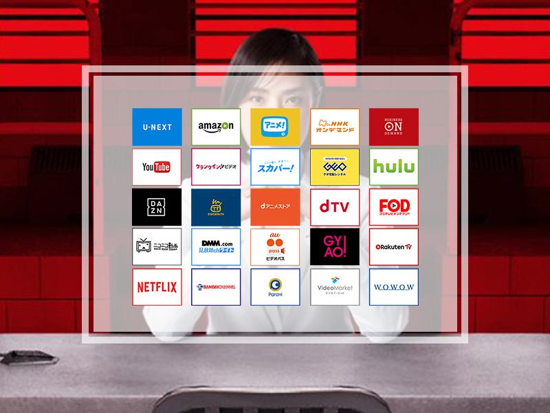 緊急取調室(ドラマ1,2,3期/SP)無料で見放題できる動画配信サービス10社まとめ