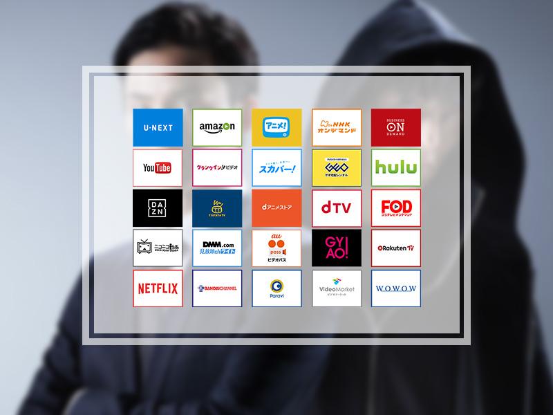 ミラー・ツインズ(1,2期)|高画質かつ無料で見放題できる動画配信サービス10社