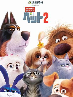 ペット 映画 動画 日本 語 吹き替え らんらんRanRan 驚愕!中国のドラマや映画は吹き替えが主流!?らんらんオススメの最新中国ドラマ!