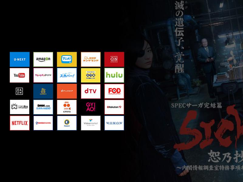 SICK'S(ドラマ1,2期)|無料で見放題できる動画配信サービス10社まとめ